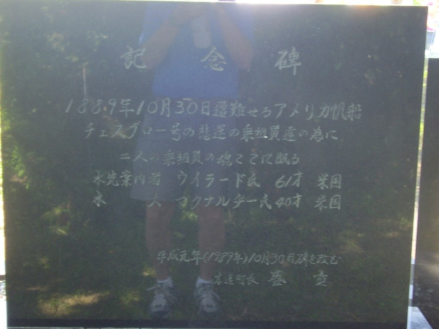p1010022_jpg.jpeg
