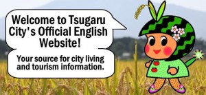 Tsugaru Website Welcome image