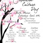 2015 Japanese Culture Day flyer
