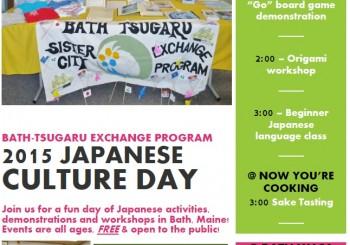 April 18th Culture Day